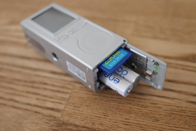 AIPTEK slim3200