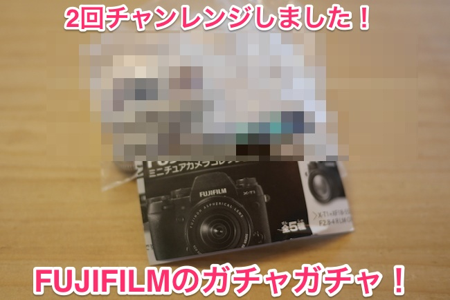 fujifilm-miniature-camera-collection
