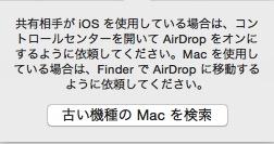 古い機種のMacを検索