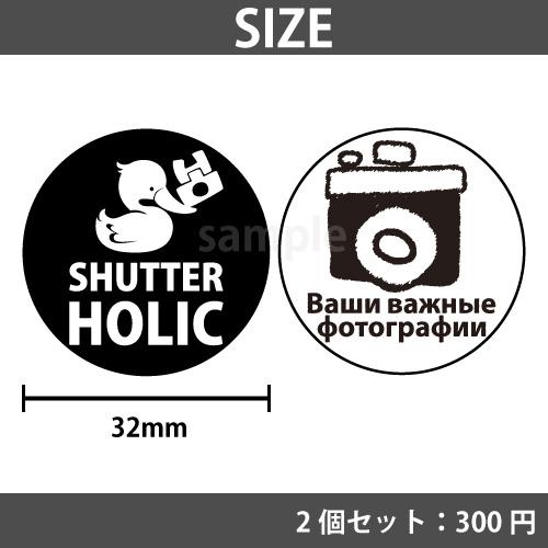 SHUTTER HOLIC オリジナル缶バッジ Vol.2