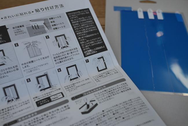 Fire HD 6 液晶保護シート