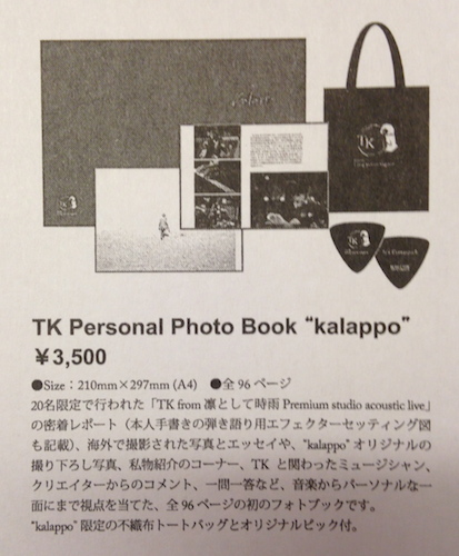 "TK Personal Photo Book ""kalappo"""