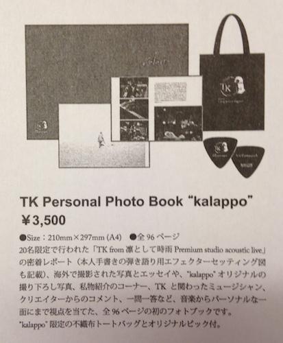 "TK Personal Photo Book ""kalappo"""