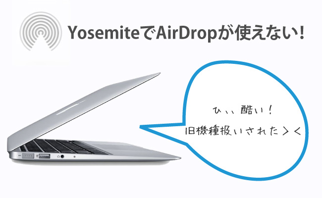 Can not use AirDrop in Yosemite