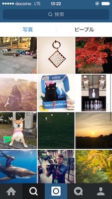 instagram 写真タブ