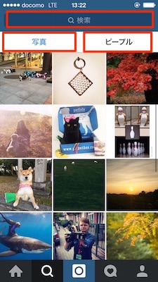 instagram 検索