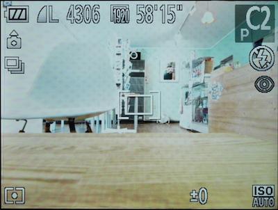 SX50HS モニター