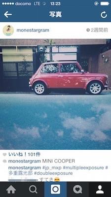 instagram 編集