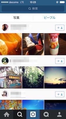 instagram ピープル