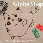 Adobe Shape