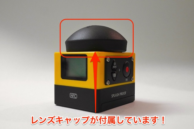 SP360 レンズキャップ