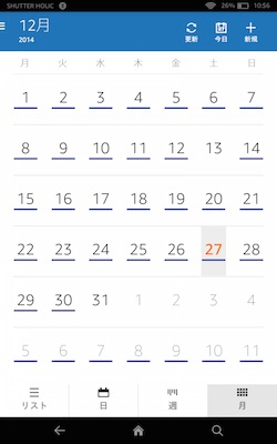 Kindle カレンダー 設定