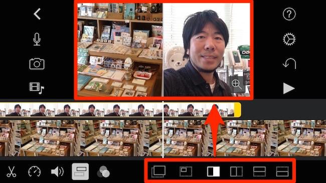 ビデオ・オーバーレイ・エフェクト iPhone