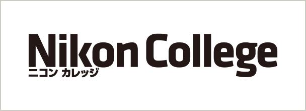 Nikon college
