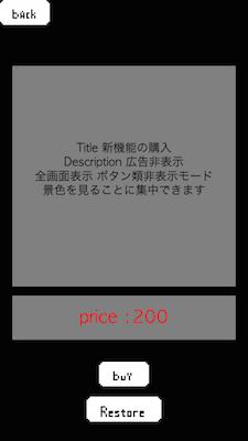 レトロパソコン アプリ