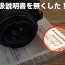 I lost the camera 's manual