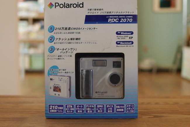 PDC2070