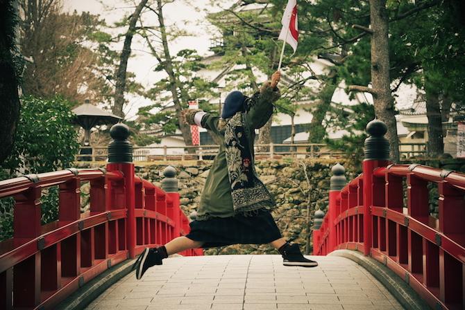 MeetMeJapan
