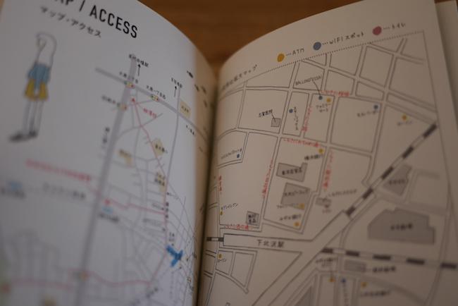SHIMOKITAZAWA TRAVEL BOOK