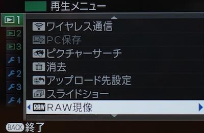 X30 RAW