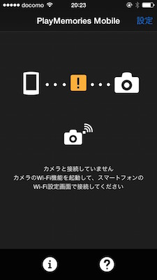 レンズスタイルカメラ アプリ