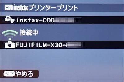 X30 チェキプリント