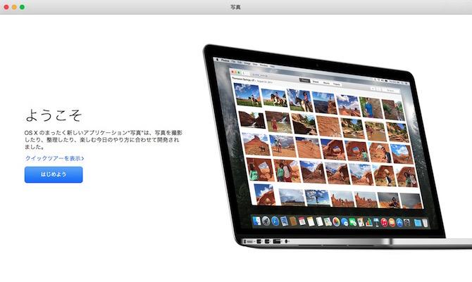 写真 アプリ Mac