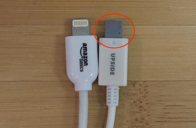 ダイソー iPhone ケーブル