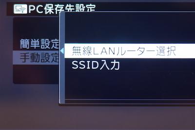 X30 手動設定