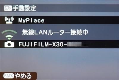 X30 無線LAN