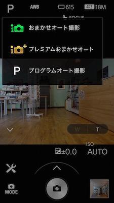 QX10 設定