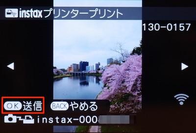 X30 instax
