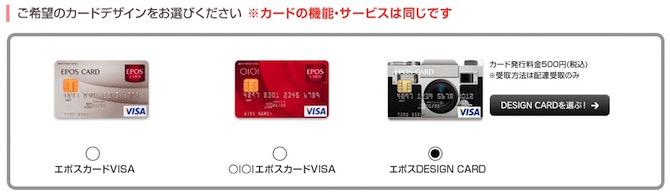 カメラ クレジットカード