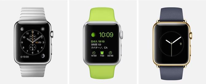 Apple Watch レンタル