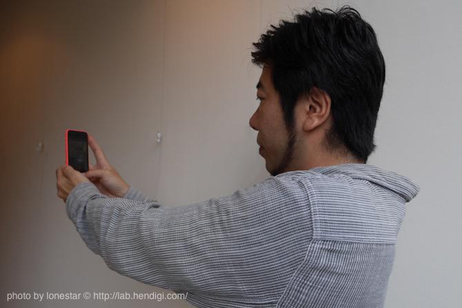 iPhone 撮り方