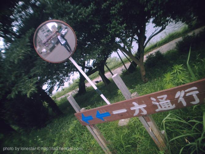 JY-DC500 ワイドレンズ