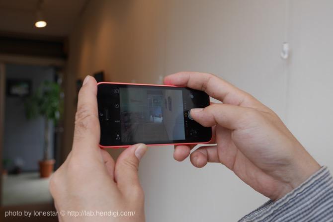 iPhone カメラ 構え方
