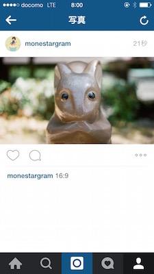 instagram 横写真