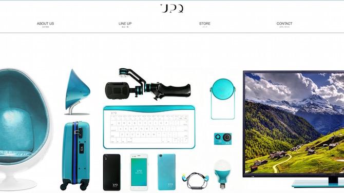 Q-camera