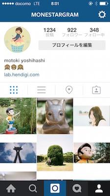 instagram 一覧