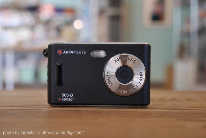 AGFA-sensor-505D