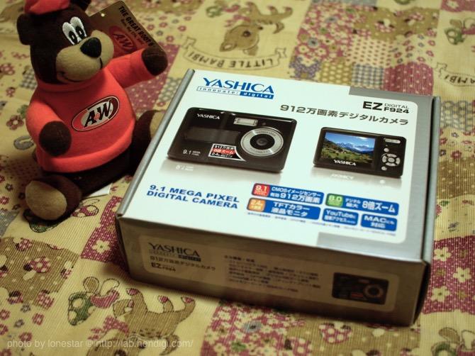 YASHICA-EZ-F924