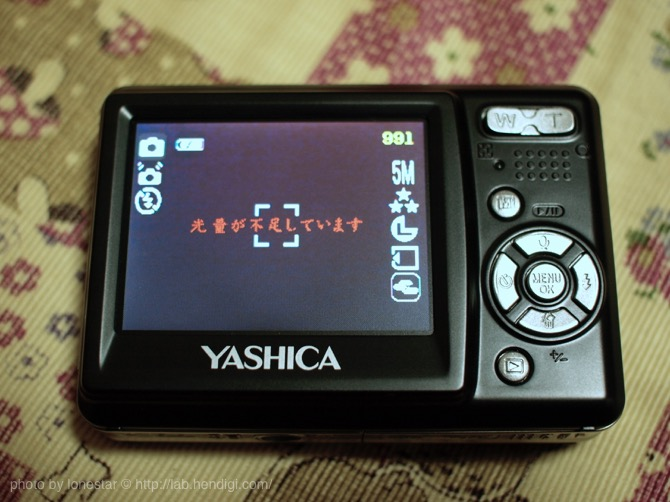 YASHICA EZ F924