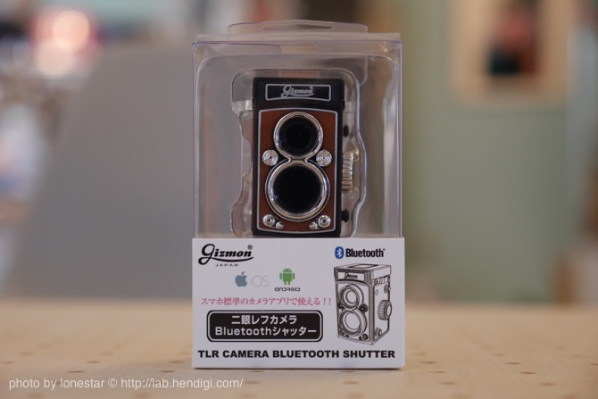 tlr-camera-bluetooth-shutter