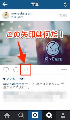 instagram ⤴︎