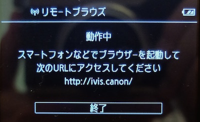 http://ivis.canon/