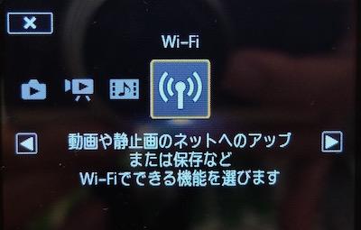 iVIS Wi-Fi