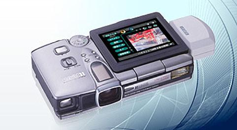 RDC-i700