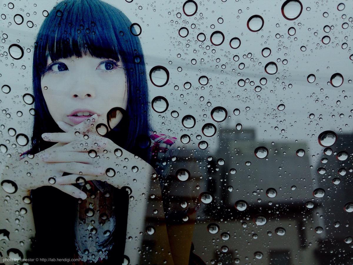 出展作品02『blue』モデル:わかもとさくや