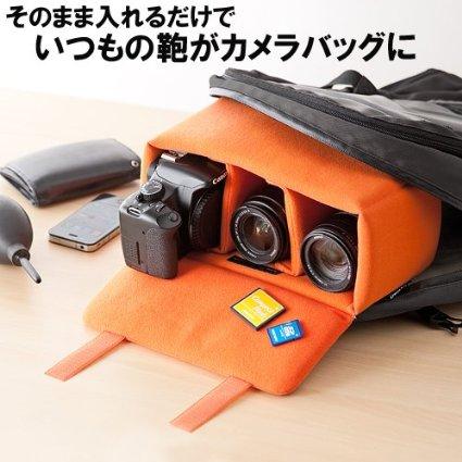 カメラインバッグ